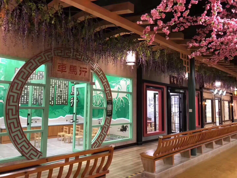 桐语江湖小镇