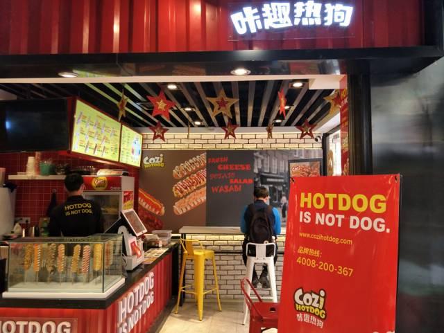 Cozi Hotdog
