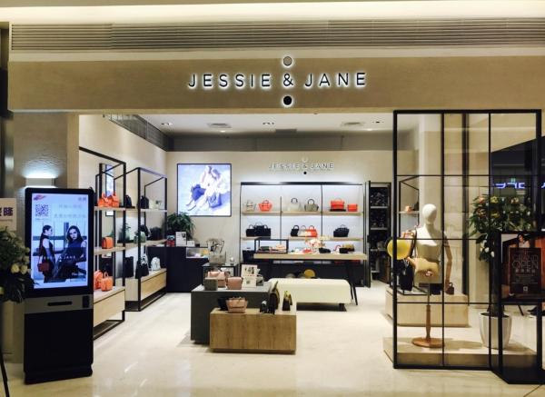 JESSIE&JANE