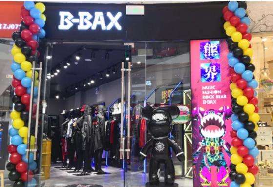 B-BAX