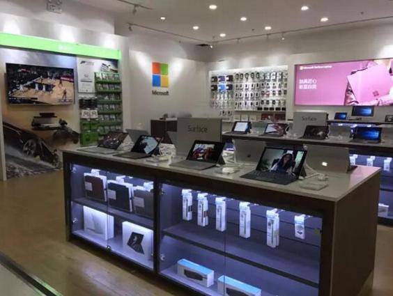 微软体验店