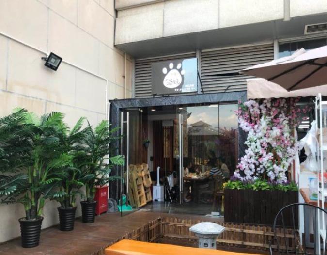 猫迹日本料理