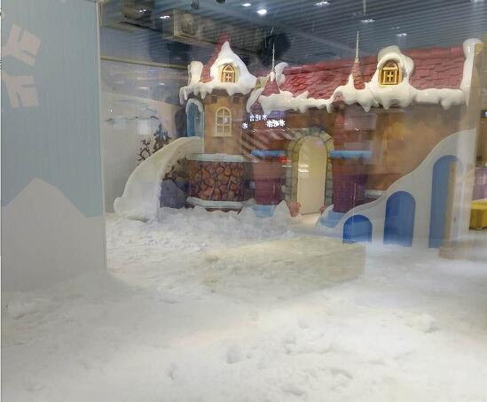 欧悦滑冰场