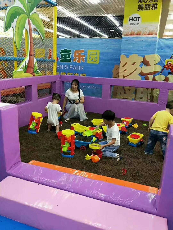 迪尼儿童乐园