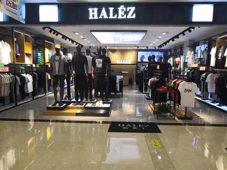 HALEZ