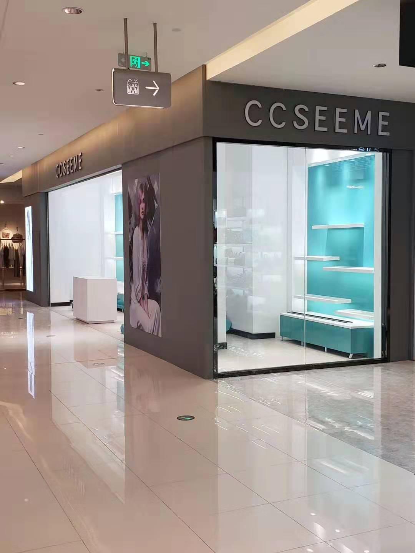 CCSEEME
