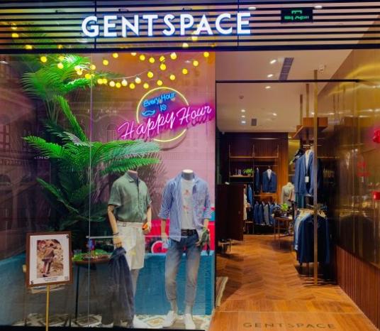 Gentspace
