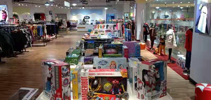 尤嘉国际童品集合店