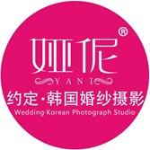 娅伲约定·韩国婚纱摄影