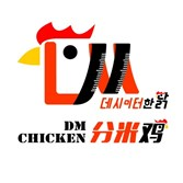 DM Chicken分米鸡