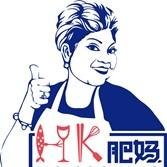HK肥妈烹饪生活馆