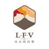 L.F.V火山情匈牙利餐厅