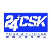 CSK健身馆