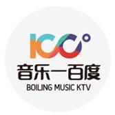 音乐一百度KTV