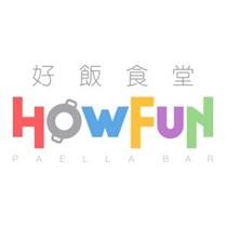 HowFun好饭食堂
