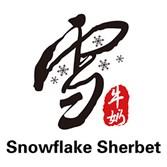 Snowflake Sherbet
