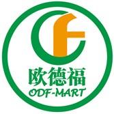 欧德福超市