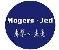 摩根士·杰德
