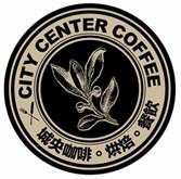 城央咖啡餐桌