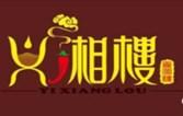 义湘楼湘菜馆