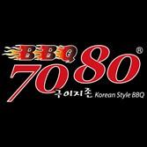 BBQ 7080