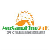 24K猫山王榴莲蛋糕甜品