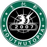 青年乌托邦酒吧主题餐厅
