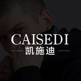 CAISEDI