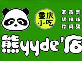 熊YYde店