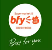 bfy国际生鲜食品馆