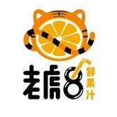 Tiger Bar