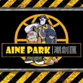 Aine Park