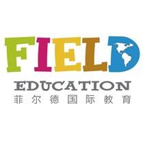 菲尔德国际教育