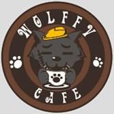 灰太狼咖啡