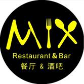 MIX混搭餐厅=&酒吧