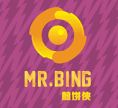 MR.BING煎饼侠