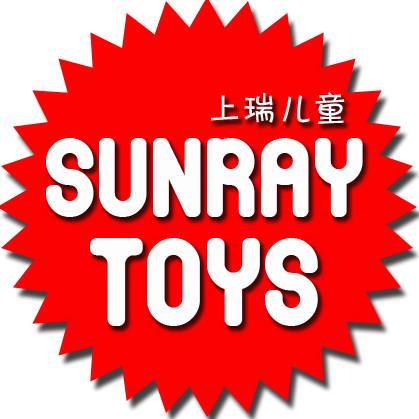 sunray toys