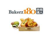 Bakerz180烘焙达人