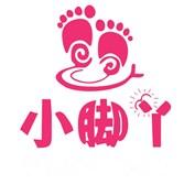小脚丫艺术培训中心