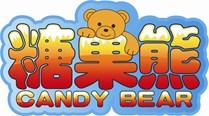 糖果熊儿童主题乐园