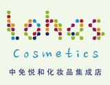 Lohas Cosmetics