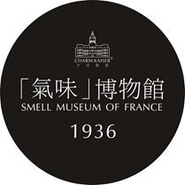 卡汶凯瑟气味博物馆