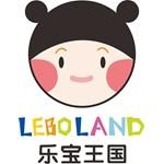 乐宝王国(LEBOLAND)