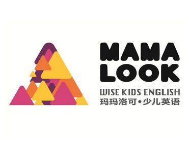 瑪瑪洛可少兒英語