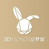 3D MONG记梦馆