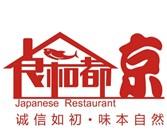 京都和食屋