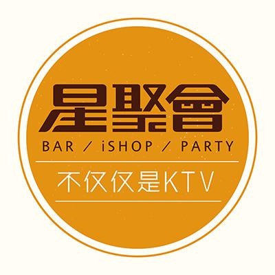 星聚會KTV