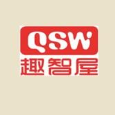 QSW趣智屋