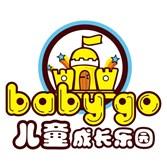 baby go儿童游乐园