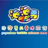 韩国泡泡秀儿童体验馆